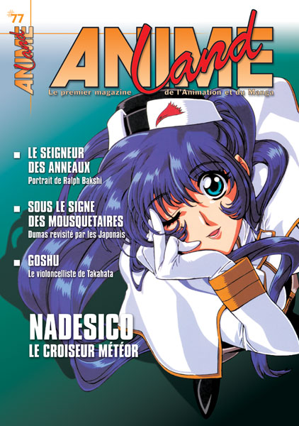 Animeland Vol.77