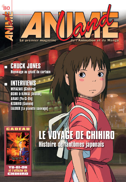 Animeland Vol.80