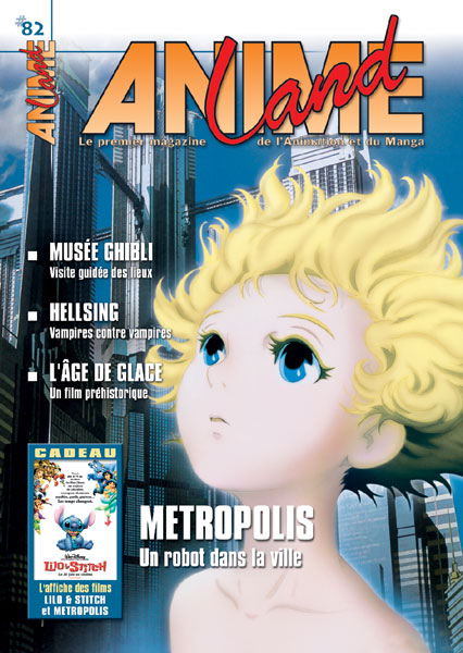 Animeland Vol.82