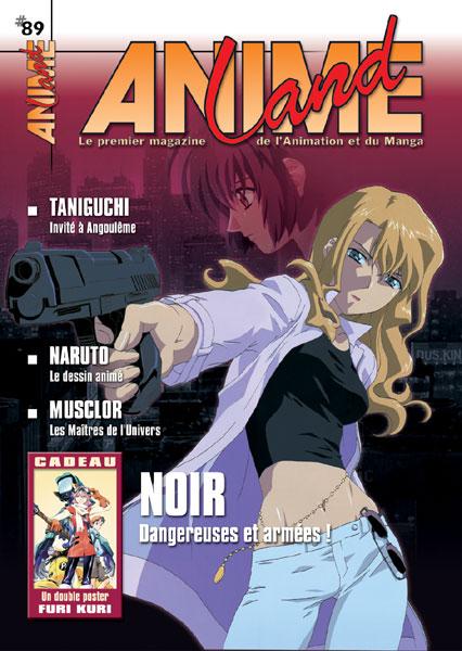 Animeland Vol.89