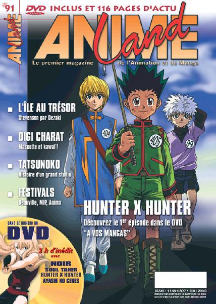 Animeland Vol.91