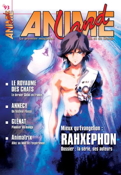 Animeland Vol.93
