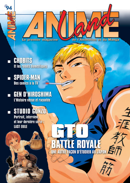Animeland Vol.94