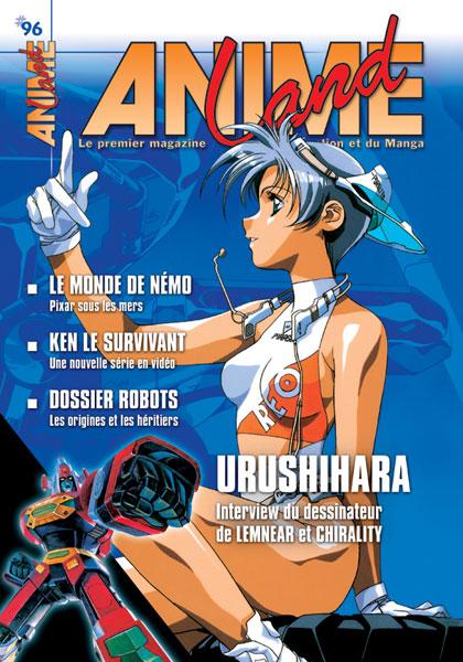 Animeland Vol.96