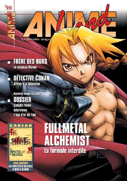 Animeland Vol.98