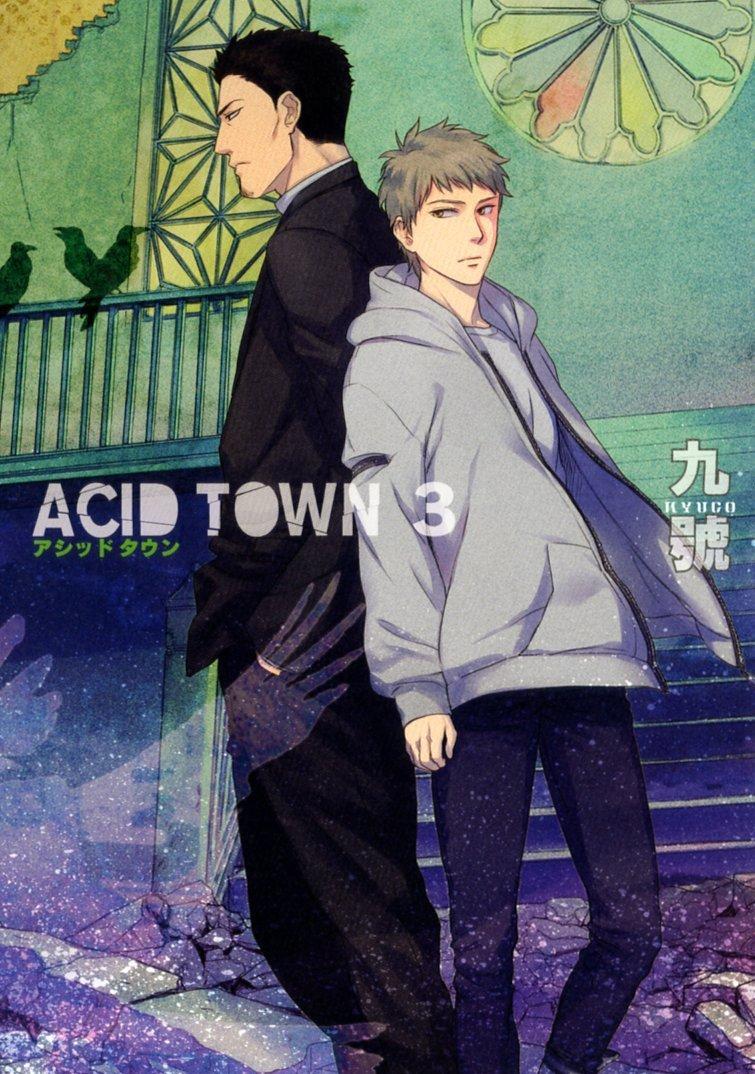 [MANGA] Acid Town Acid-Town-3-gentosha