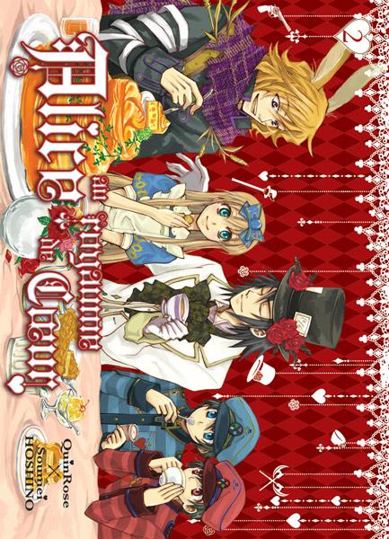 http://www.manga-news.com/public/images/vols/Alice-au-royaume-de-coeur-2-ki-oon.jpg