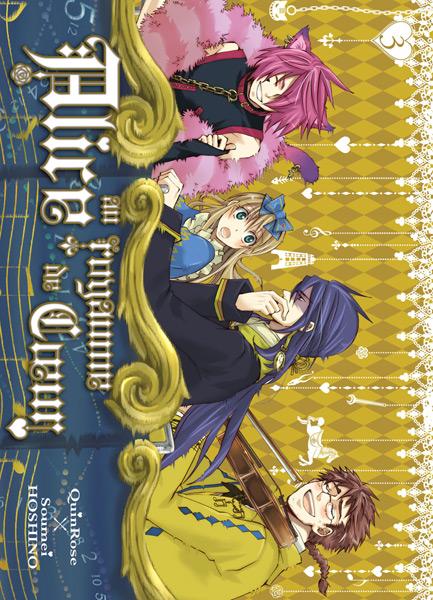 http://www.manga-news.com/public/images/vols/Alice-au-royaume-de-coeur-3-ki-oon.jpg
