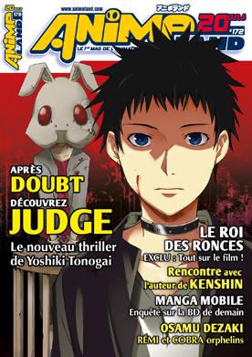 Animeland Vol.172