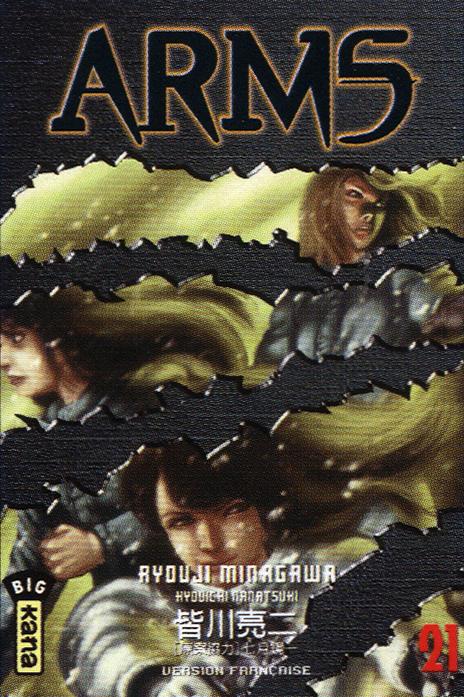 Arms Vol.21