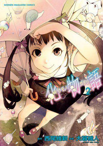 Manga - Manhwa - Bakemonogatari jp Vol.2