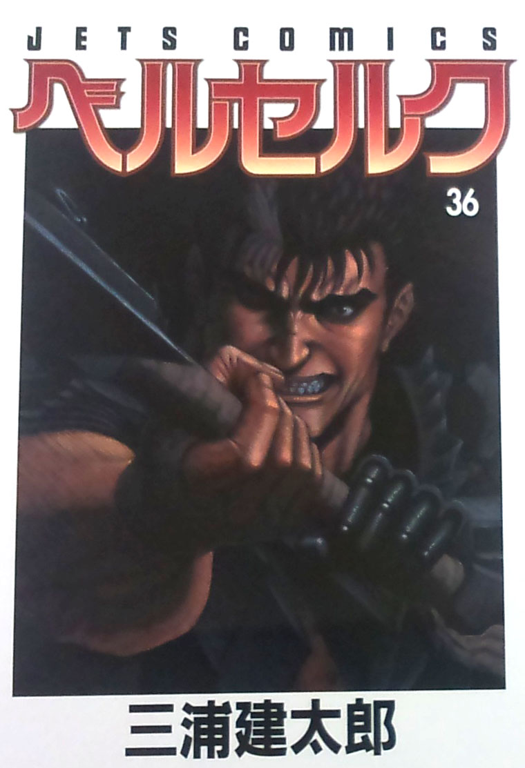Post  -- Berserk -- Tomo 40 a la venta el 23 de mayo. - Página 2 Berserk-36-hakusensha