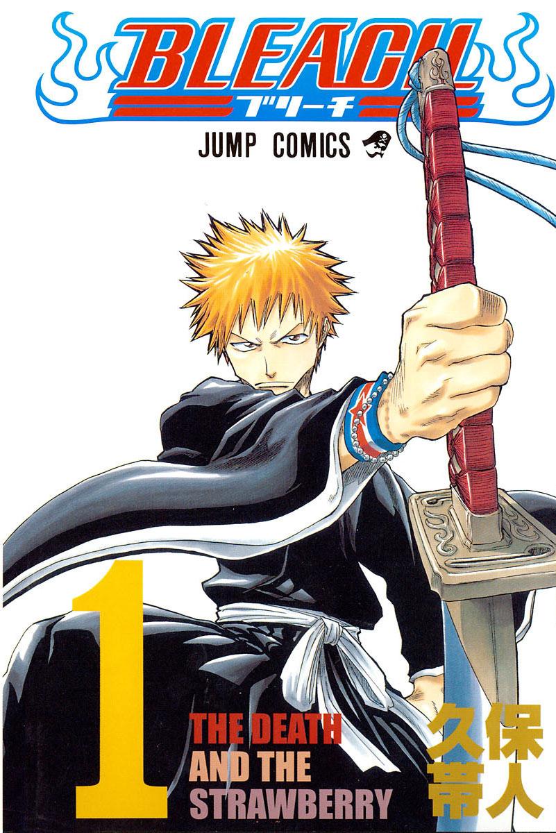 Baca komik manga disini: manga comic bleach indonesia chapter 388 - elang tak bersayap 2