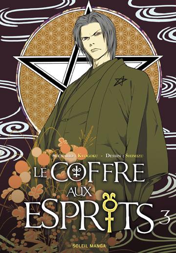 Manga - Manhwa - Coffre aux esprits (le) Vol.3