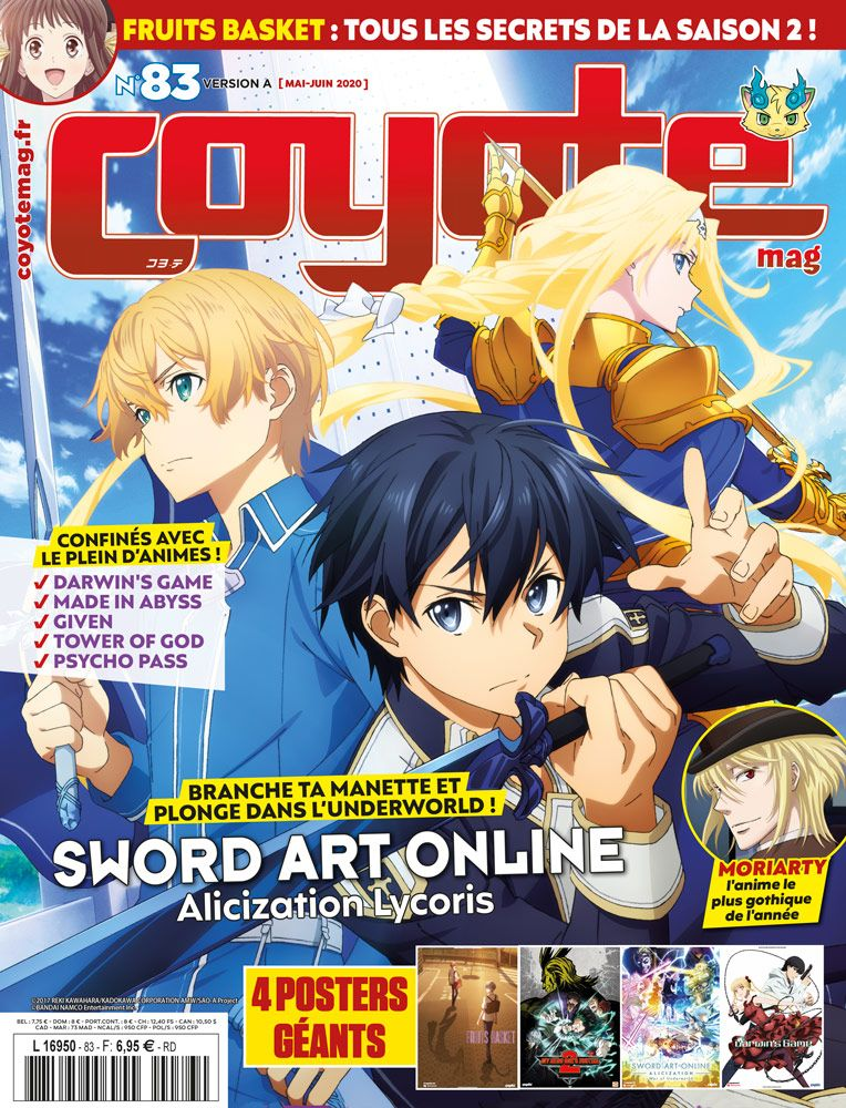 Coyote Magazine Vol.83