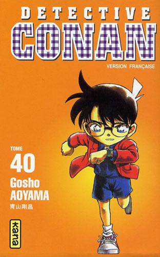 Détective Conan Vol.40