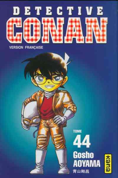 Détective Conan Vol.44