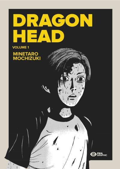 Manga - Manhwa - Dragon Head - Edition Graphic Double Vol.1