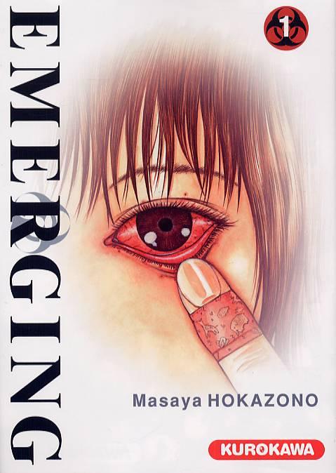 What are the Darkest Manga You Have Read? Emerging-1-kurokawa