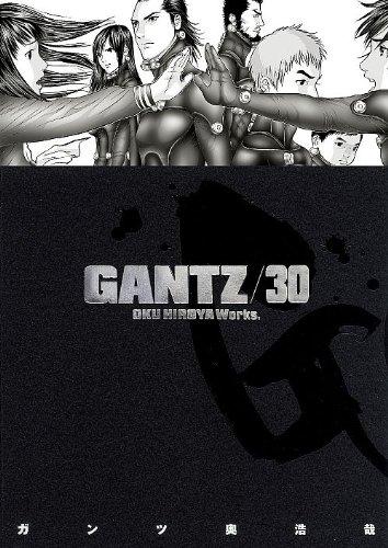 http://www.manga-news.com/public/images/vols/Gantz-30-shueisha.jpg