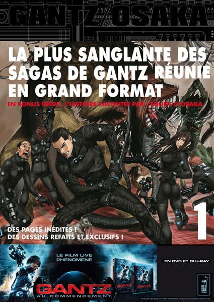 http://www.manga-news.com/public/images/vols/gantz_01.jpg