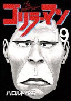 Komikku bento prix