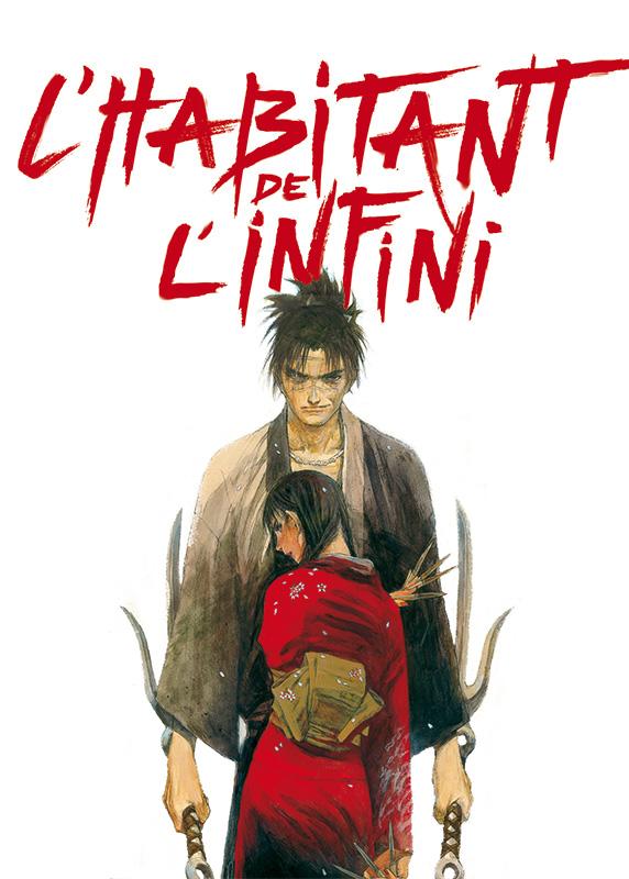 Manga - Manhwa - Habitant de l'infini (l') - Edition 20 ans