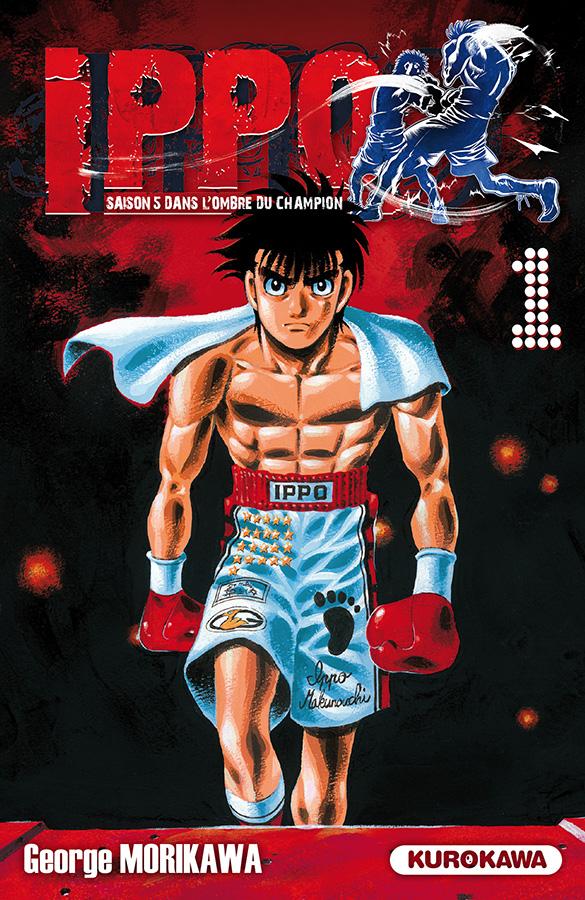 Ippo manga volume list