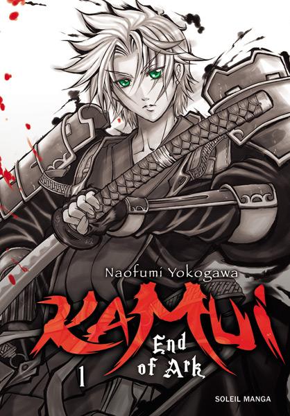Kamui - End of Ark Vol.1