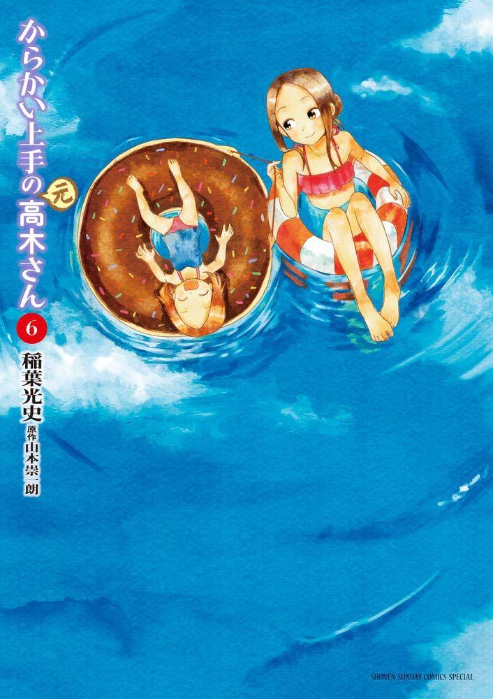 Manga - Manhwa - Karakai Jouzu no (Moto) Takagi-san jp Vol.6