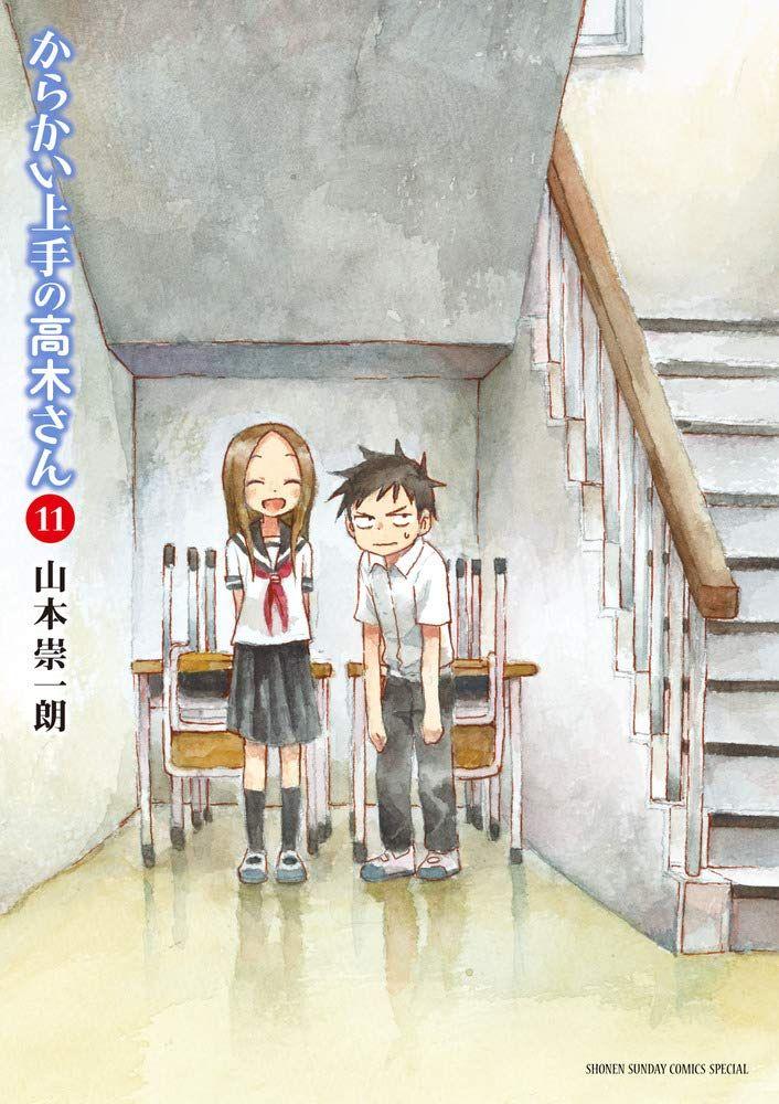 Manga - Manhwa - Karakai Jôzu no Takagi-san jp Vol.11