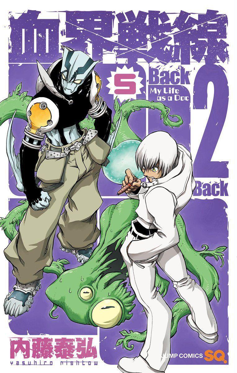 Manga - Manhwa - Kekkai Sensen - Back 2 Back jp Vol.5