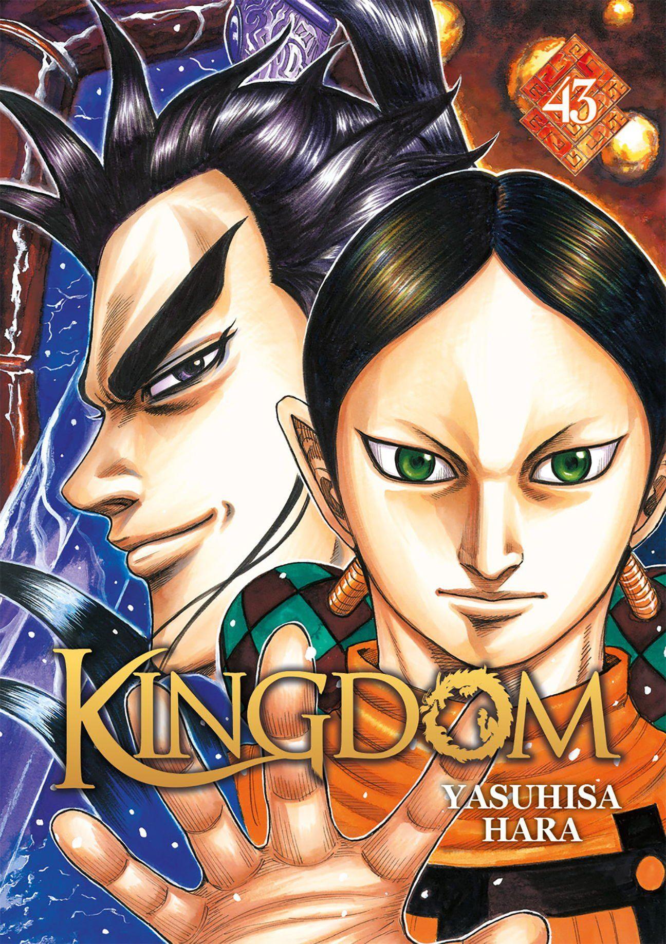 Kingdom Vol.43