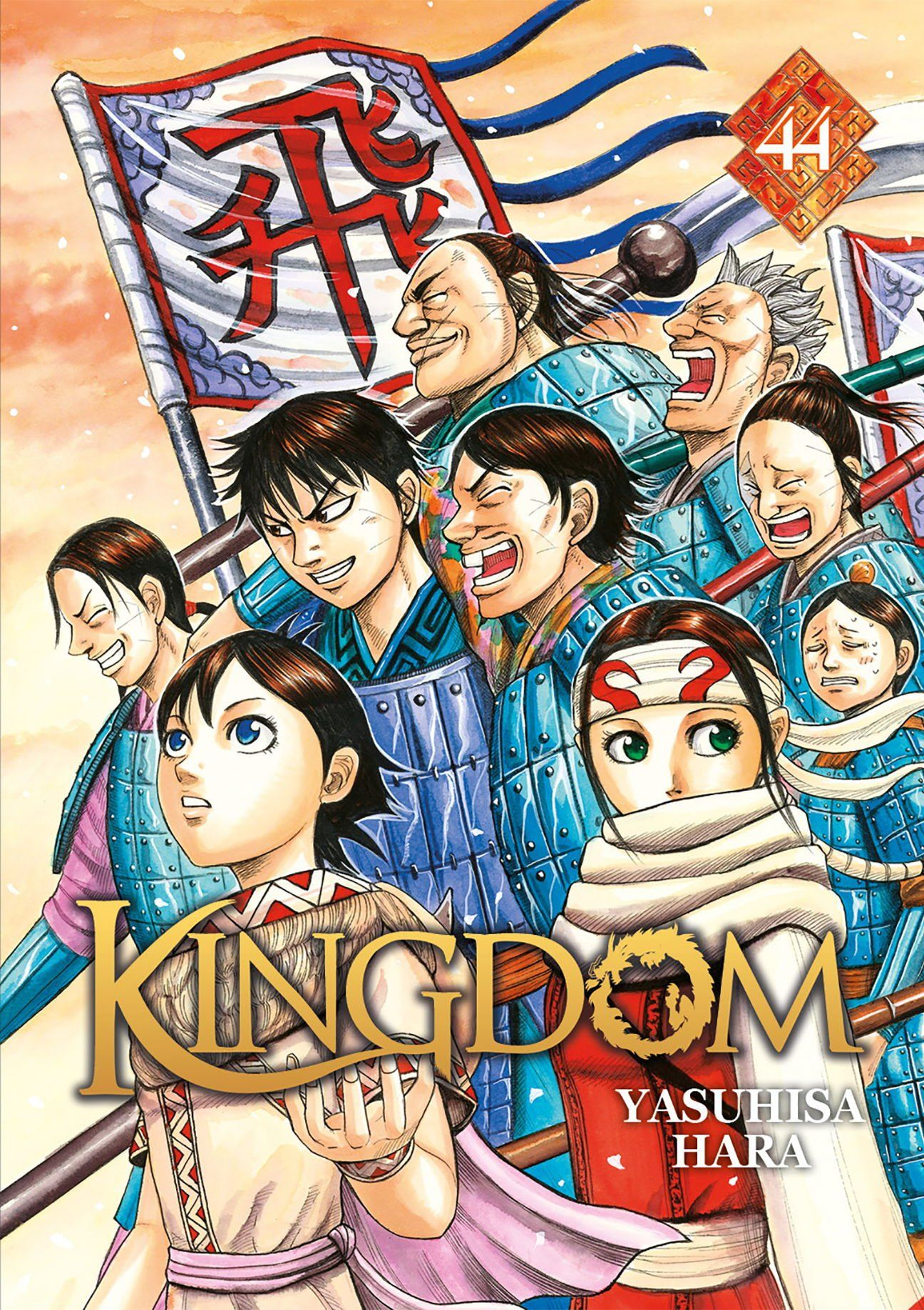 Kingdom Vol.44