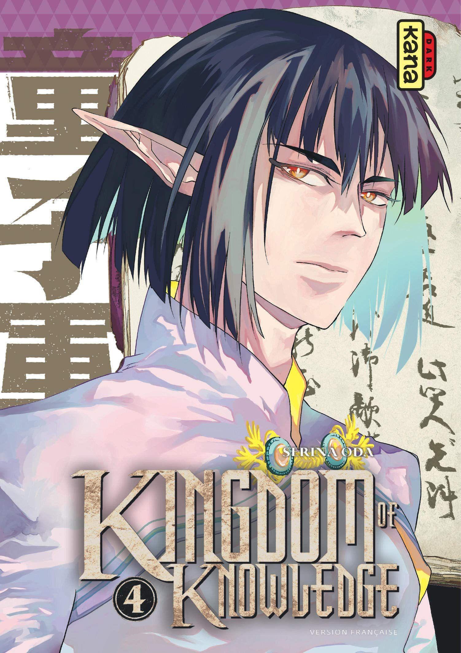 Sortie Manga au Québec JUIN 2021 Kingdom_of_Knowledge_4_kana
