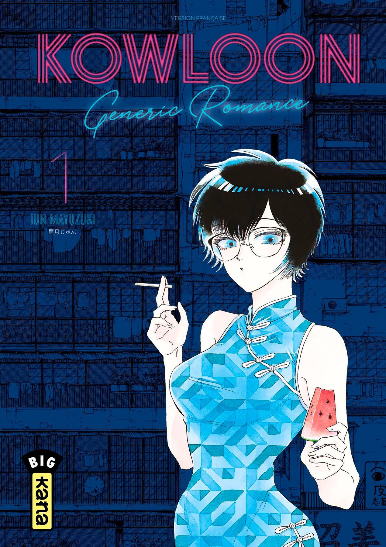 Sortie Manga au Québec JUILLET 2021 Kowloon_Generic_Romance-1-kana