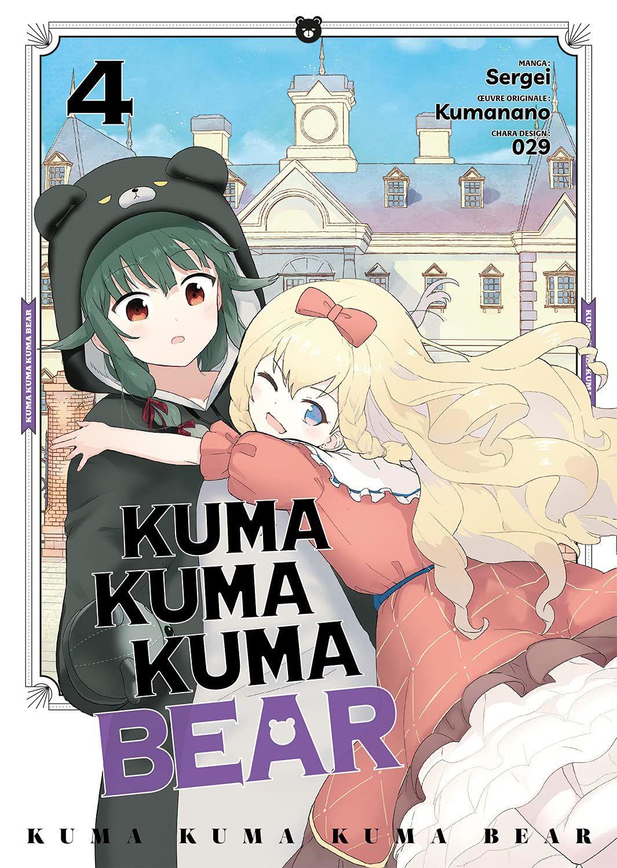 Kuma Kuma Kuma Bear Vol.4