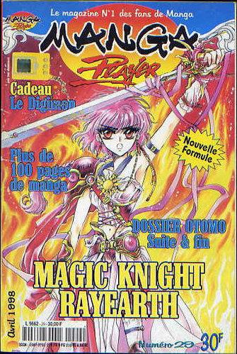 Manga Player MP29