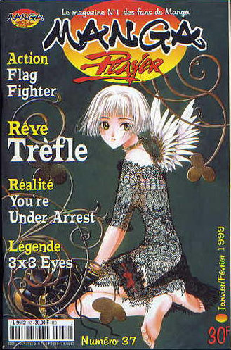 Manga Player MP37