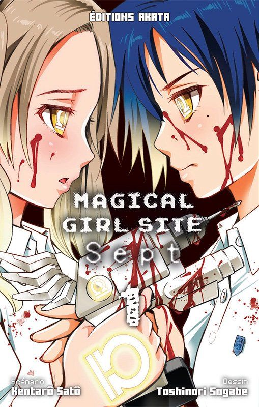 Magical Girl Site Sept Vol.1