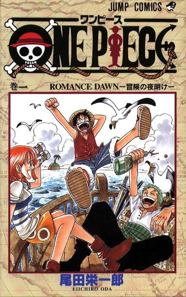 one piece reedition