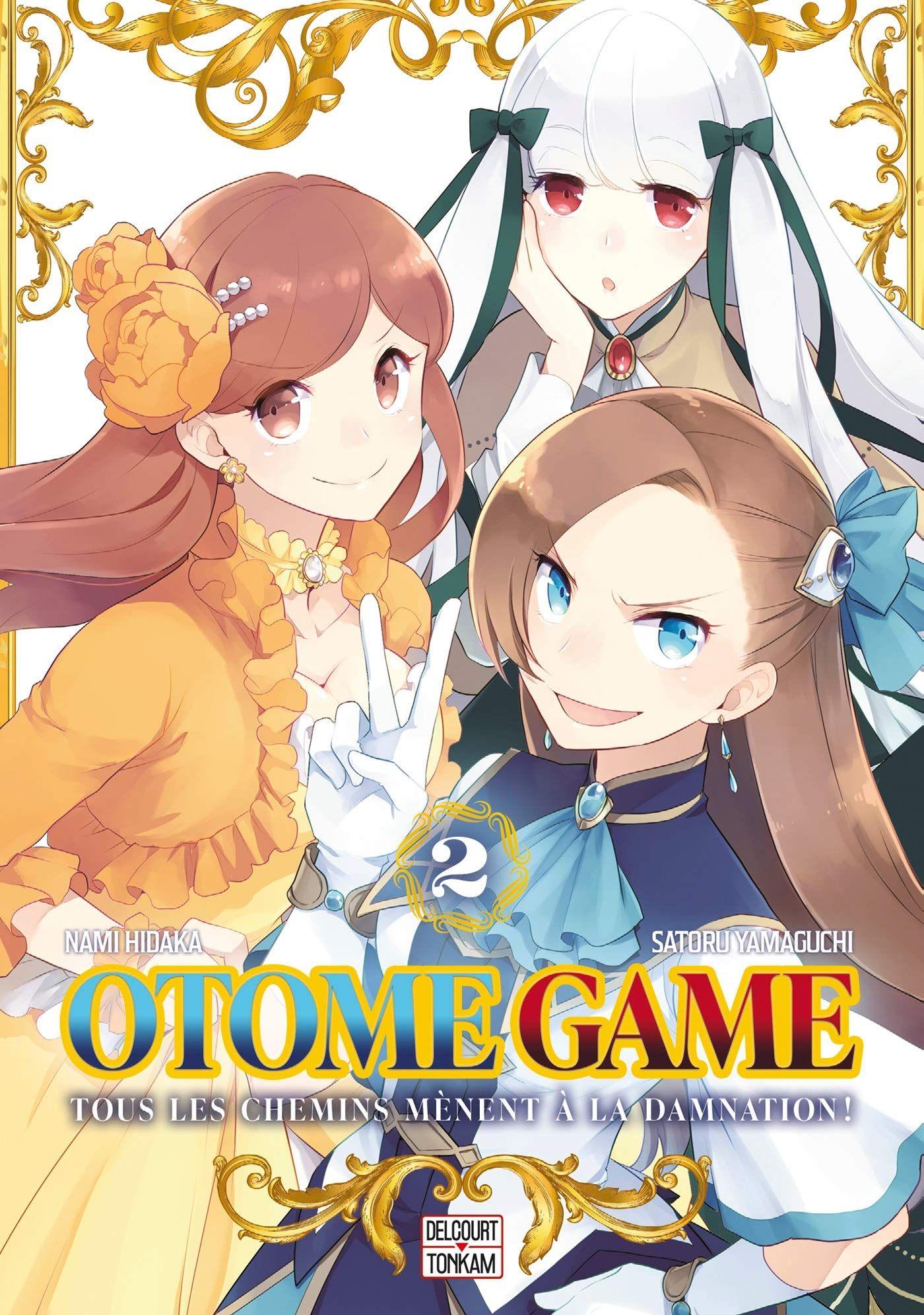Manga - Manhwa - Otome Game Vol.2