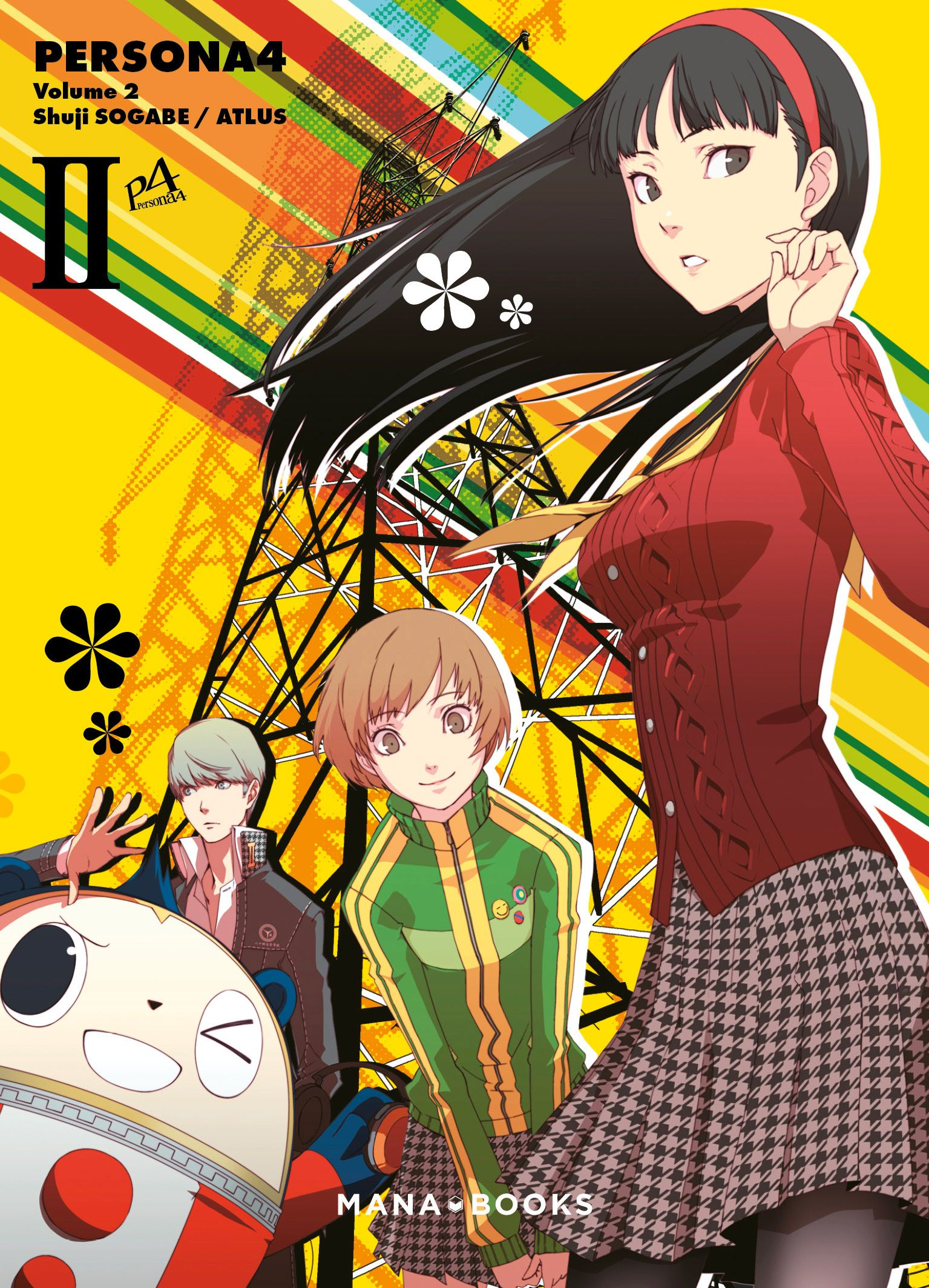 Sortie Manga au Québec JUIN 2021 Persona_4_2_mana