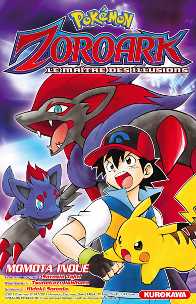 pokemon le film 13 zoroark le matre des illusions