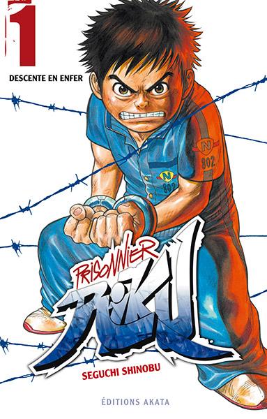 Prisonnier Riku Vol.1