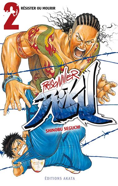 Prisonnier Riku Vol.2