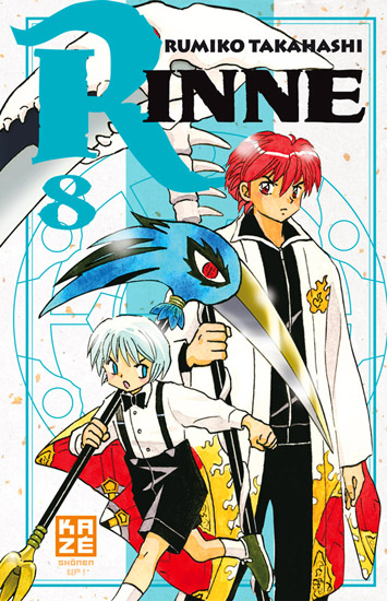 Rinne Vol.8