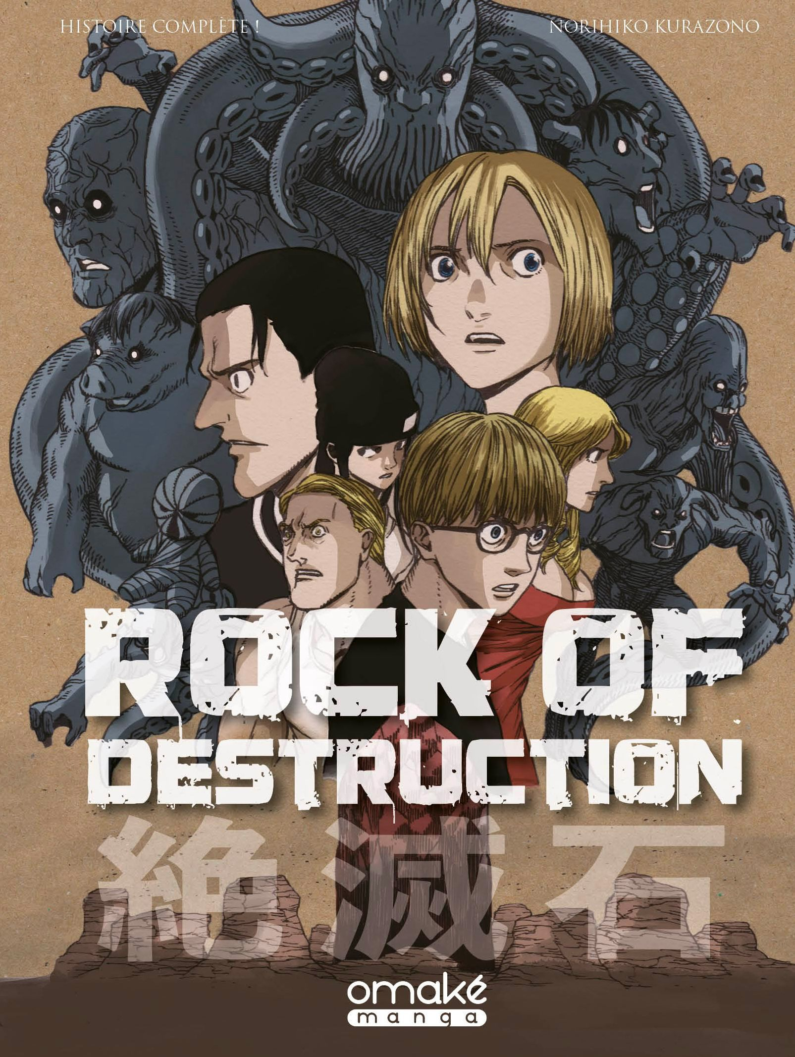 Sortie Manga au Québec JUILLET 2021 Rock-of-destruction-omake
