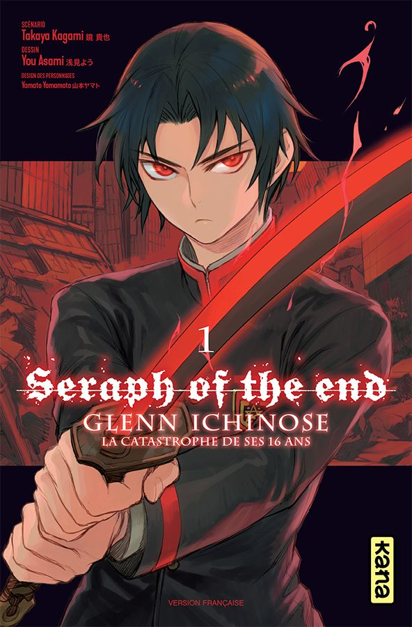 Manga - Manhwa - Seraph of the End - Glenn Ichinose Vol.1