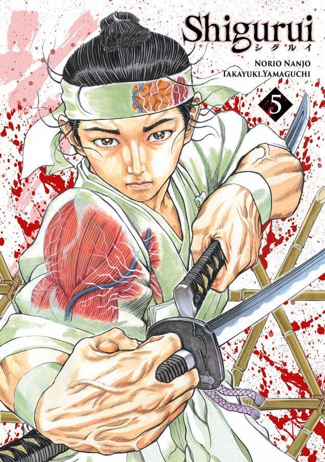 Manga - Manhwa - Shigurui Vol.5